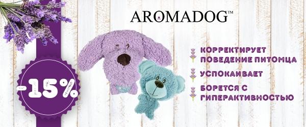 -15% на игрушки Aromadog!