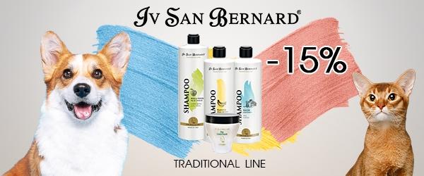 Скидка 15% на товары по уходу за шерстью Iv San Bernard