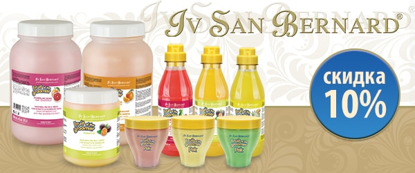 -10% Iv San Bernard Fruit of the Groomer