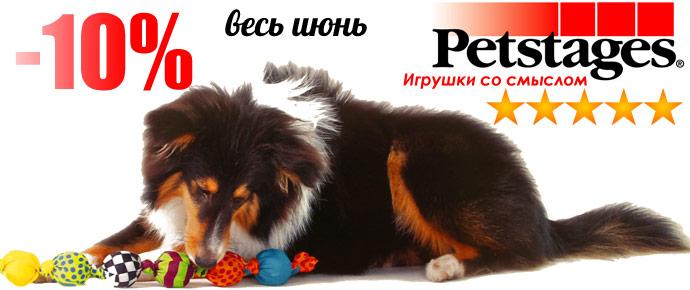Распродажа игрушек для собак и кошек Petstages