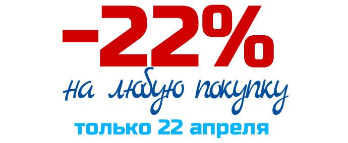 """Грандиозная распродажа в """"Мистер Гав"""" - 22 апреля 2014"""