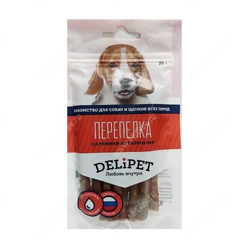 ��������� ��� ����� Delipet �������� �� ���������, 70 �