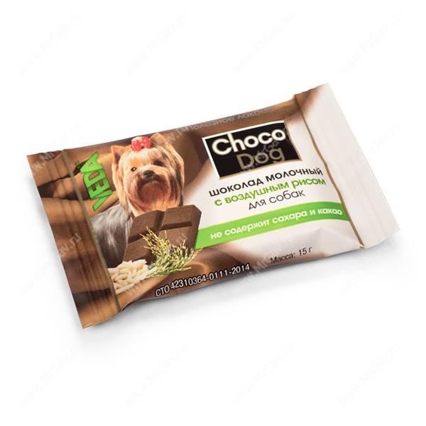 ��������� �������� ������� � ��������� ����� ��� ����� Choco Dog, 15 �