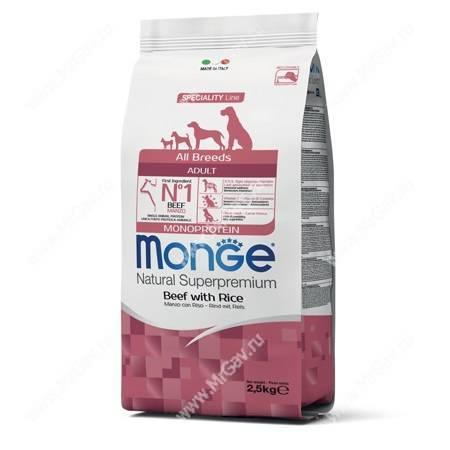 Monoprotein