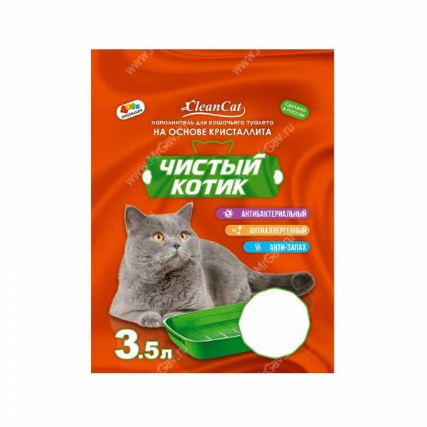 Наполнитель кристаллит Чистый котик - Интернет-зоомагазин Мистер Гав