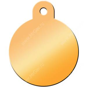 Адресник Petscribe Круг большой, золотой