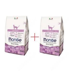 Акция 1+1 Monge Cat Sterilized, 0,4 кг