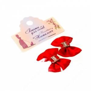 Бантик Бабочка 4*3,5 см, красный атлас, 2 шт.