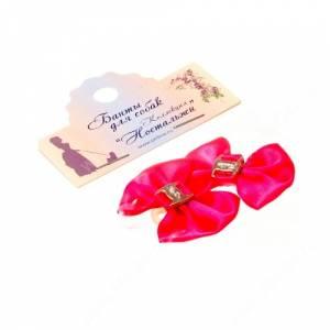 Бантик Бабочка 4*3,5 см, розовый атлас, 2 шт.