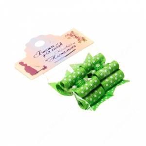 Бантик двойной объемный 5,5*2,2 см, зеленый горох