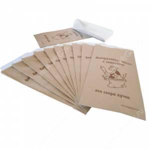Бумажный пакет для уборки за собакой