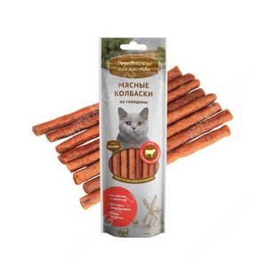Деревенские лакомства колбаски из говядины для кошек, 50 г