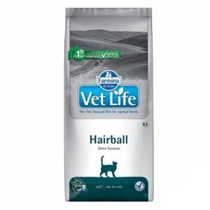 Farmina Vet Life Hairball Cat