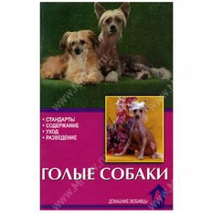 Зоомагазин собаки