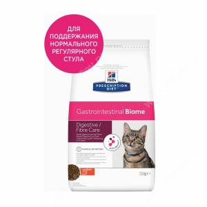 Hill's Prescription Diet Gastrointestinal Biome сухой корм для кошек с курицей