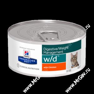 Hill's Prescription Diet w/d Digestive/Weight Management влажный корм для кошек с курицей, 156г