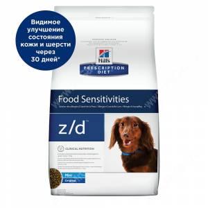 Hill's Prescription Diet z/d Mini сухой корм при пищевой аллергии, 1,5 кг