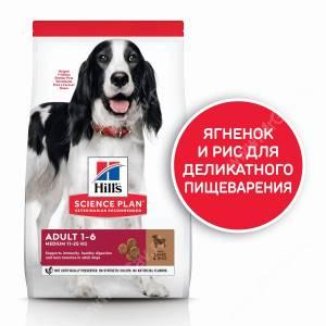 Hill's Science Plan Advanced Fitness сухой корм для собак мелких и средних пород ягненок с рисом