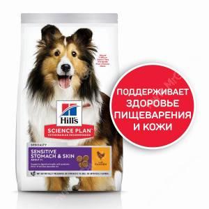 Hill's Science Plan Sensitive Stomach & Skin сухой корм для взрослых собак для здоровья кожи и пищеварения с курицей