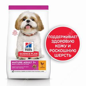 Hill's Science Plan Small & Miniature сухой корм для собак мелких и миниатюрных пород старше 7 лет с курицей
