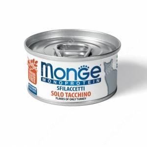 Консерва Monge Cat Monoprotein (Хлопья из индейки), 80 г