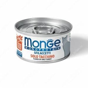 Консерва Monge Cat Monoprotein (Хлопья из индейки)