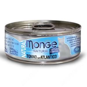 Консерва Monge Cat Natural (Атлантический тунец)