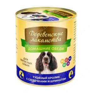 Консервы Деревенские лакомства тушеный кролик с сердечками и шпинатом для взрослых собак, 240 г