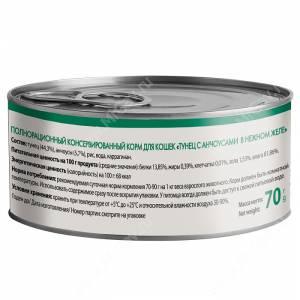 Консервы Мнямс для кошек Тунец с анчоусами в нежном желе, 70 г