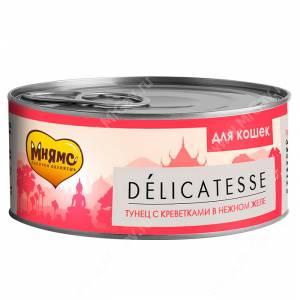 Консервы Мнямс для кошек Тунец с креветками в нежном желе, 70 г