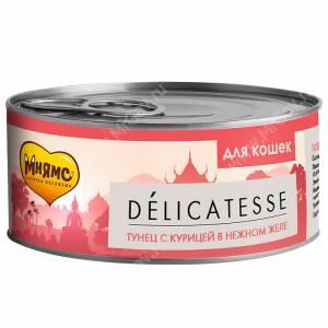 Консервы Мнямс для кошек Тунец с курицей в нежном желе, 70 г