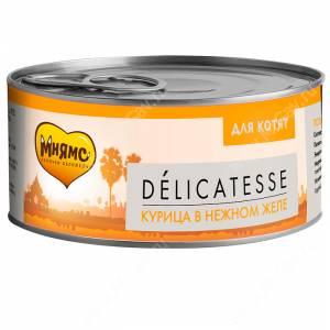 Консервы Мнямс для котят Курица в нежном желе, 70 г