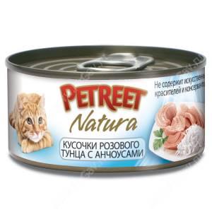 Консервы Petreet кусочки розового тунца с макрелью, 70 г