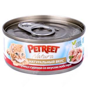 Консервы Petreet кусочки тунца с сурими со вкусом лобстера в рыбном супе, 70 г
