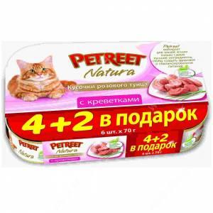 Консервы Petreet Multipack кусочки розового тунца с креветками , 70 г 4+2 в ПОДАРОК