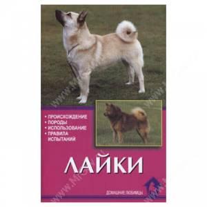 Лайки, Конькова