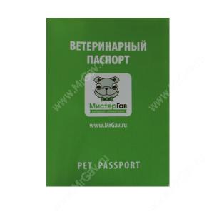 Обложка на ветеринарный паспорт Мистер Гав
