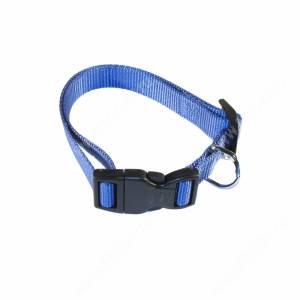 Ошейник нейлоновый Ferplast Club, 44 см*1,5 см, синий
