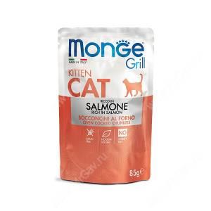 Пауч Monge Kitten Grill Pouch (Лосось), 85 г
