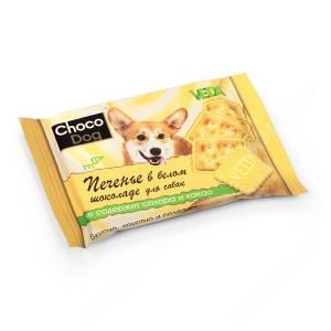 Печенье в белом шоколаде для собак Choco Dog, 30 г