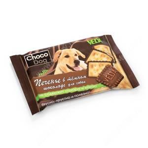 Печенье в темном шоколаде для собак Choco Dog, 30 г