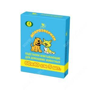 Пеленки впитывающие Доброзверики экономичная упаковка, 40 см*60 см, 5 шт.