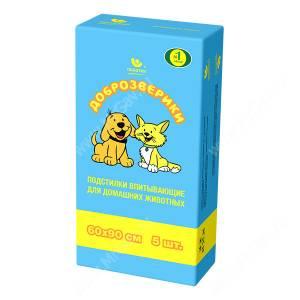 Пеленки впитывающие Доброзверики экономичная упаковка, 60 см*90 см, 5 шт.