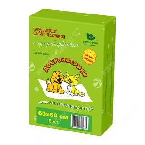 Пеленки впитывающие Доброзверики с суперабсорбентом, 60 см*60 см, 5 шт.
