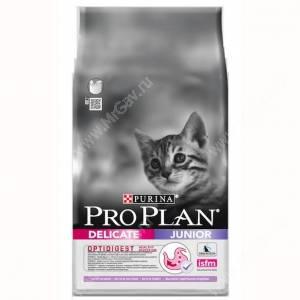 Pro Plan Junior Delicat Cat (Индейка)