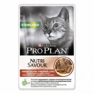 Pro Plan Sterilised Cat (Говядина в соусе), пауч, 85 г