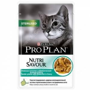 Pro Plan Sterilised Cat (Океаническая рыба в соусе), пауч, 85 г