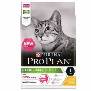 Pro Plan Sterilized OptiDigest (курица)