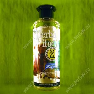 Шампунь гипоаллергенный для кошек Herba Vitae, 250 мл