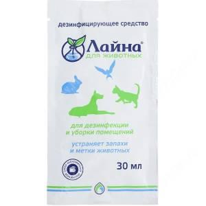 Средство для дезинфекции для животных Лайна, саше, 0,03 л